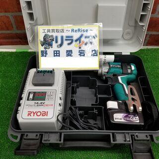 リョービ(RYOBI) BID-145 インパクトドライバ…