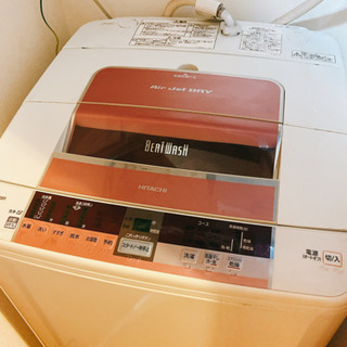 【即購入可】2014年製日立洗濯機 HITACHI BW-…