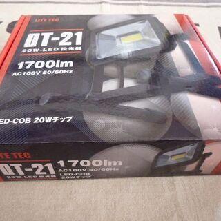 20w LED灯光器 OT-21 未使用