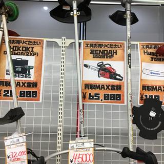 【中古】HiKOKI 充電式刈払機 CG36DA