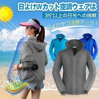 新品 M 空調服 空調ウェア 薄手 扇風服 作業ジャケット…