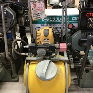【中古】KOSHIN エンジン噴霧器 MSーER25TH85