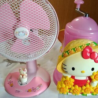 キティちゃん サンリオ 扇風機 かき氷 セット