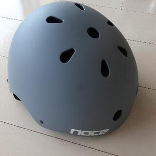 子供用 ヘルメット ワンダーキッズ