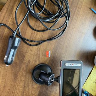 【ネット決済】ドライブレコーダー+32GBSDカード