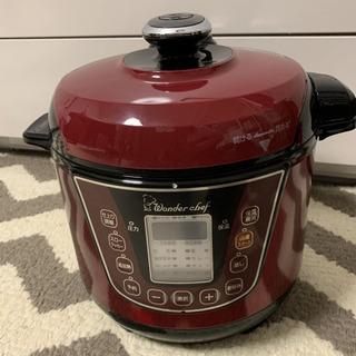 電気圧力鍋 ワンダーシェフ
