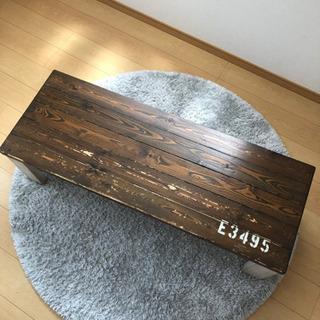 アンティーク調 木製 ローテーブル