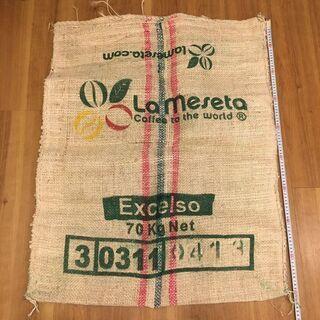 珈琲の麻袋 コロンビア の袋