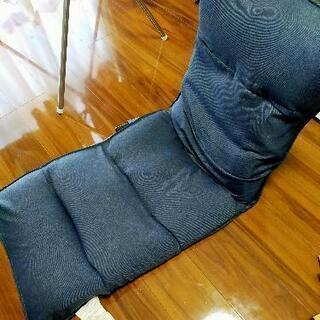 座椅子(背もたれ段階式)