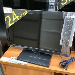 2015年製、MITSUBISHI(ミツビシ)のLED液晶テレビ...
