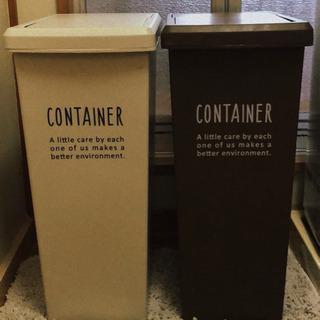 ゴミ箱 2つ