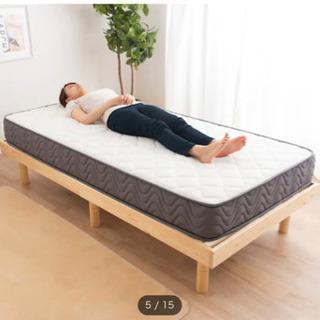 ニトリのマットレス+脚付きベッド