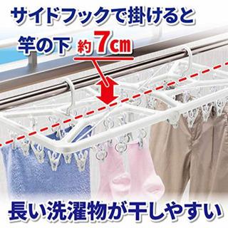 格安!新品未使用☆ピンチハンガー(48ピンチ大容量)