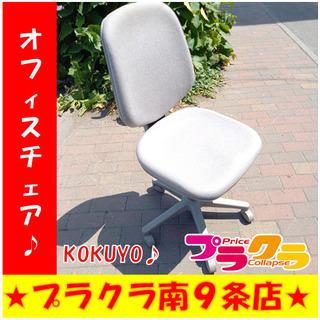 G4846 オフィスチェア KOKUYO家具 JOIFA6…