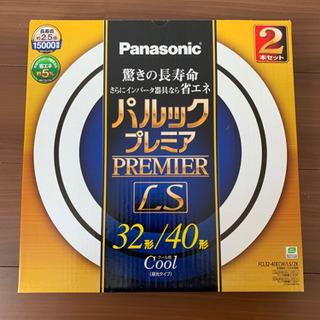 Panasonic 蛍光灯 32型のみ