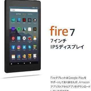 Amazon Fire7 タブレット