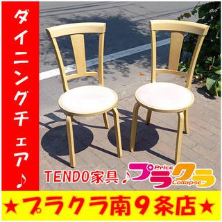 G4850 ダイニングチェア TENDO家具 2脚セット …