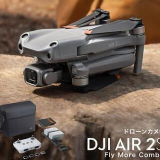 ドローン DJI AIR 2S Fly More Comb…