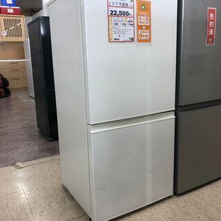 冷蔵庫探すなら「リサイクルR」❕半年保証・消費税込み❕ 軽トラ貸...