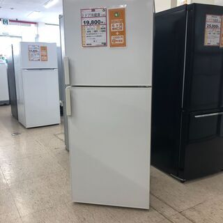 無印良品 冷蔵庫❕ 冷蔵庫探すなら「リサイクルR」❕半年保証・消...