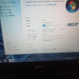 中古ノートパソコン 格安!