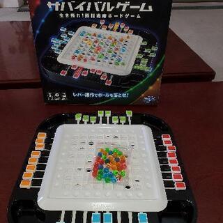 サバイバルゲーム