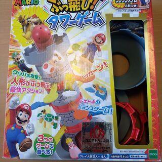 【ボードゲーム】SUPER MARIO ぶっ飛び!タワーゲ…