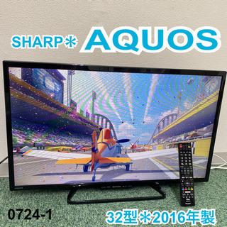 【ご来店限定】*シャープ  液晶テレビ アクオス 32型 201...