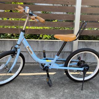 【ネット決済・配送可】補助輪パスしてケッターサイクル 子供用自転...