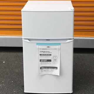 ✨未使用✨Haier ハイアール 2ドア冷蔵庫 JR-N8…