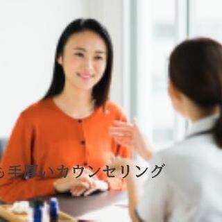 【渋谷】不倫・浮気に特化SECRET24探偵調査事務所