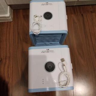 冷風扇 2台セット USB(電源)コード付き 型番DT-T…