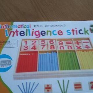 知育玩具 算数 木 ゲーム