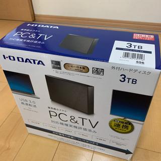 【値下げ】【未開封未使用】アイオーデータ 外付ハードディスク 3TB
