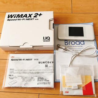 ポケットwifiルーターSpeed Wi-Fi NEXT …