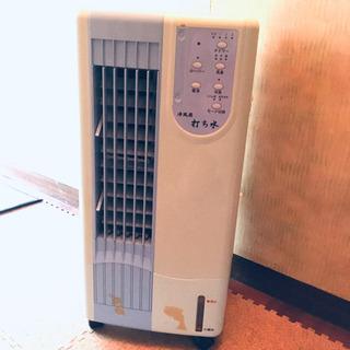 【差し上げます】冷風扇