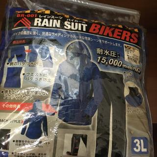 新品未使用 バイク用 レインスーツの画像