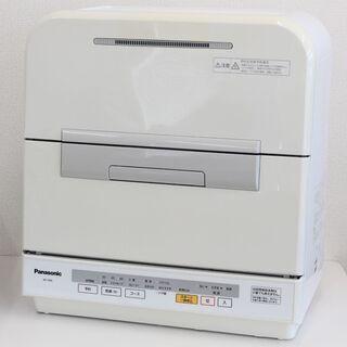 T516)Panasonic パナソニック NP-TM9-W 6...