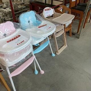 新品 子供用椅子