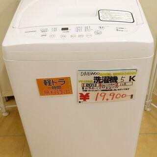 ●DAEWOO ダイウ― 5.0Kg 洗濯機 DW-S50…
