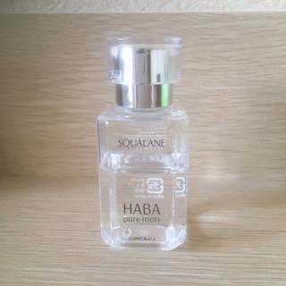 HABA ハーバー スクワランオイル 30ml