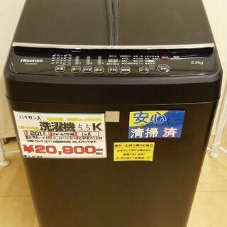 ●Hisense ハイセンス 5.5Kg 洗濯機 HW-G…