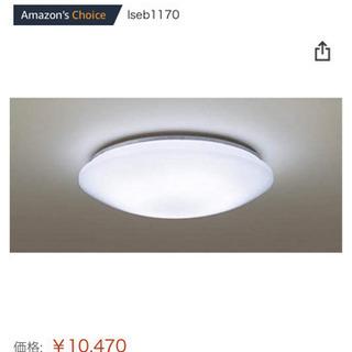 箱無し即渡し希望:ほぼ新品LED照明器具パナソニック