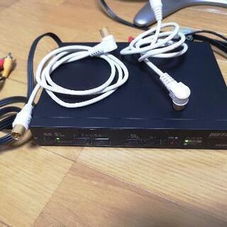 【ネット決済】ハードディスクレコーダ DTV-H500R