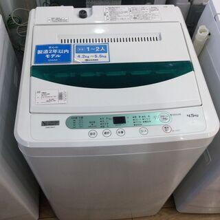 【安心6カ月保証付】全自動洗濯機 YAMADA YWM-T…