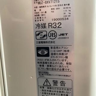 エアコン室外機セット 新品