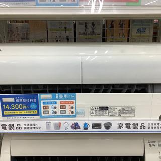 安心の6ヶ月保証付き MITSUBISHI(三菱) 壁掛け…