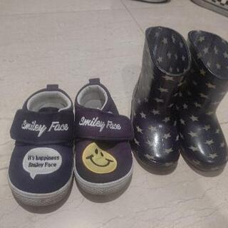 子供靴 7足まとめ - 売ります・あげます