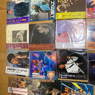 LP版 EP版レコードセット