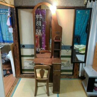 ドレッサー 化粧台
